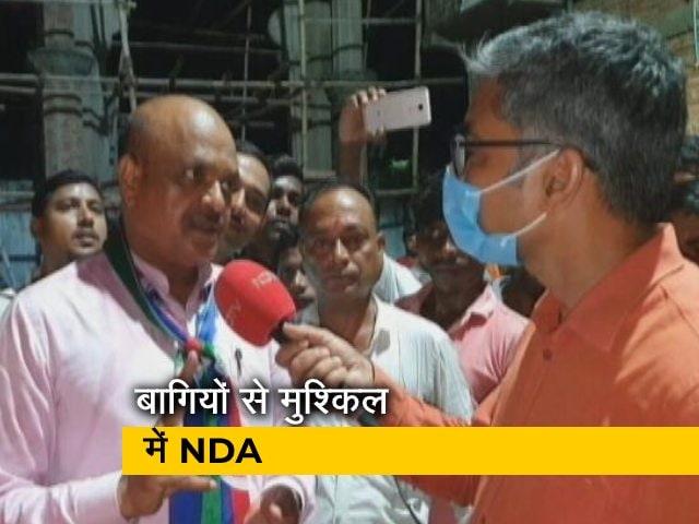 Videos : बिहार चुनाव : BJP के बागियों ने बिगाड़े समीकरण