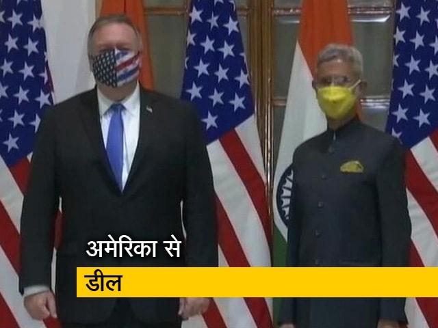 Videos : भारत में अमेरिकी प्रतिनिधिमंडल