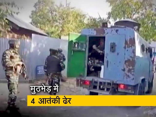 Videos : जम्मू-कश्मीर में जारी है आतंक के खिलाफ लड़ाई