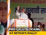 "Video : ""Stop This Nonsense"": Nitish Kumar's Outburst Over ""Lalu Zindabad"" Chants"