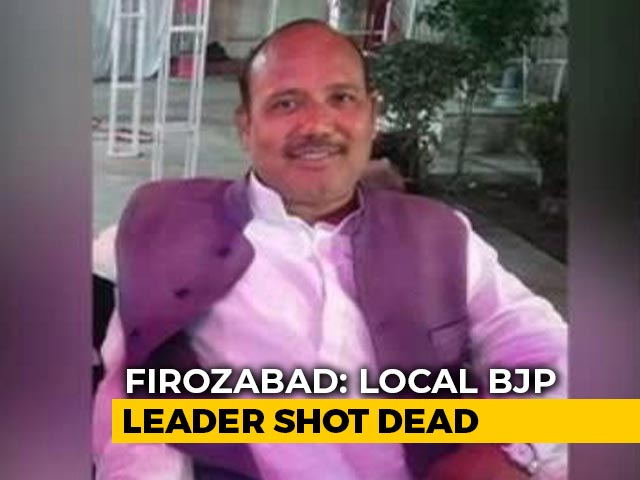Video : BJP Leader Shot Dead In UP, Family Alleges Political Enmity; 3 Detained