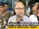Video : Look Into TRP Scam, Karti Chidambaram Tells House IT Panel Chief Shashi Tharoor