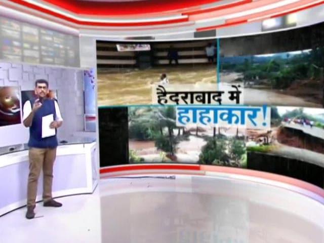 Videos : खबरों की खबर: हैदराबाद में रिकॉर्ड बारिश