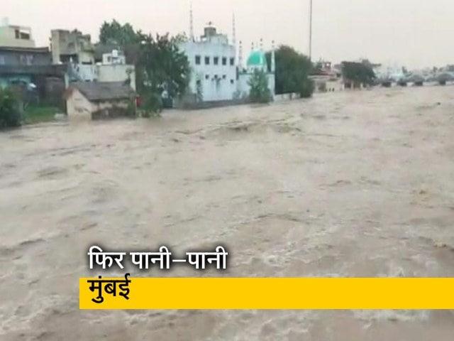 Videos : मुंबई में आफत बनकर लौटी बारिश, जगह-जगह जलजमाव