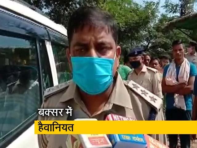 Videos : बिहार : बेटे के साथ जा रही महिला का गैंगरेप, मासूम की हत्या