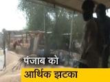 Video : केंद्र सरकार ने रोकी पंजाब की आर्थिक मदद