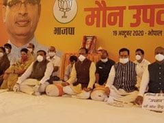 MP: शिवराज सिंह ने सोनिया गांधी को लिखा खत, महिलाओं का अपमान करने वाले कमलनाथ पर लें एक्शन