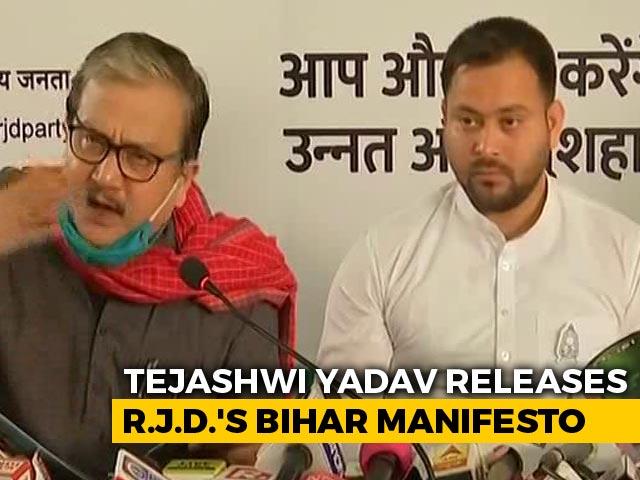 Video : As Tejashwi Yadav Releases RJD Poll Manifesto, A Dig At BJP, Nitish Kumar