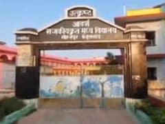 दूर से ही लोगों को आकर्षित करता हैबेगूसराय के मोहनपुर गांव का सरकारी स्कूल, ग्रामीणों की मदद से उपलब्ध है हर सुविधा