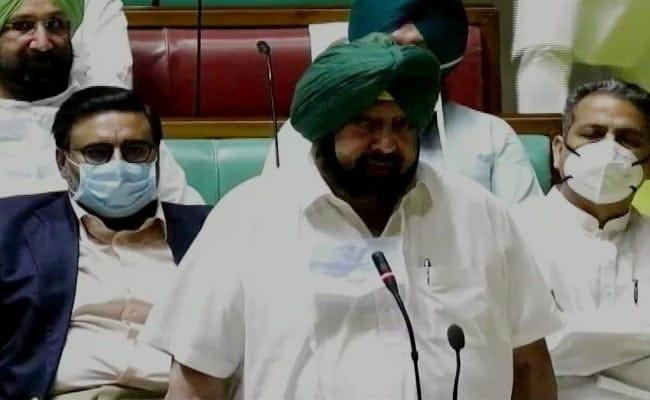केन्द्रीय बजट गैर-भाजपा शासित राज्यों को दरकिनार करने के उसके प्रयासों को दर्शाता है: अमरिंदर सिंह