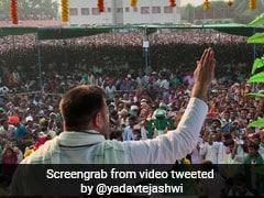 बिहार चुनाव : तेजस्वी यादव की रैलियों में भारी भीड़, RJD ने प्रवासी मजदूरों को याद दिलाया 'लॉकडाउन'