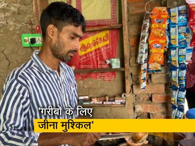 Videos : बिहार: सासाराम के युवा मतदाताओं से बातचीत, नौकरी छोड़ चाय बेचने को मजबूर