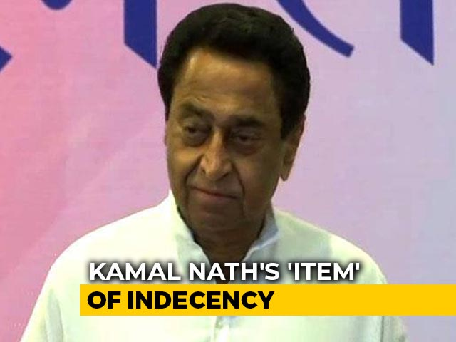 Video : Kamal Nath's Remark Against Woman Candidate Triggers Controversy