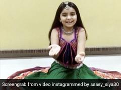 बच्ची ने 'सौदे बाजी' गाने पर किया ऐसा जबरदस्त डांस, 10 लाख से ज्यादा बार देखा गया Video