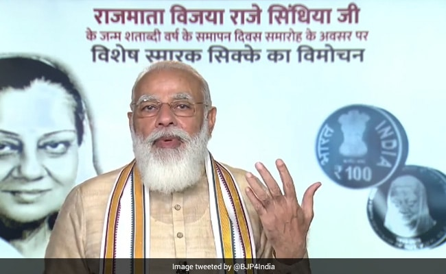PM Modi Releases Special Rs 100 Coin To Honour Vijaya Raje Scindia