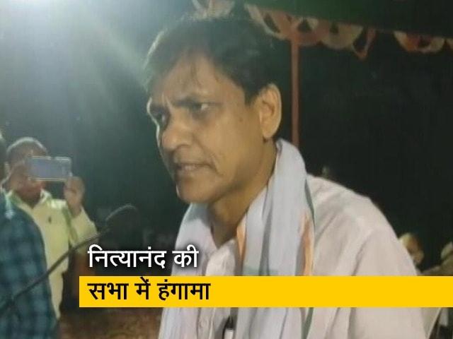 Videos : बिहार चुनाव 2020: अब रक्षा मंत्र पढ़ने लगे नित्यानंद राय