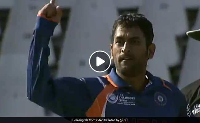 When MS Dhoni scalped his first and only international wicket watch video