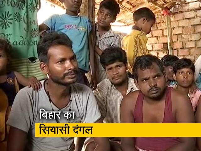 Videos : देश प्रदेश : बिहार में बदलाव चाहते हैं घर लौटे मजदूर