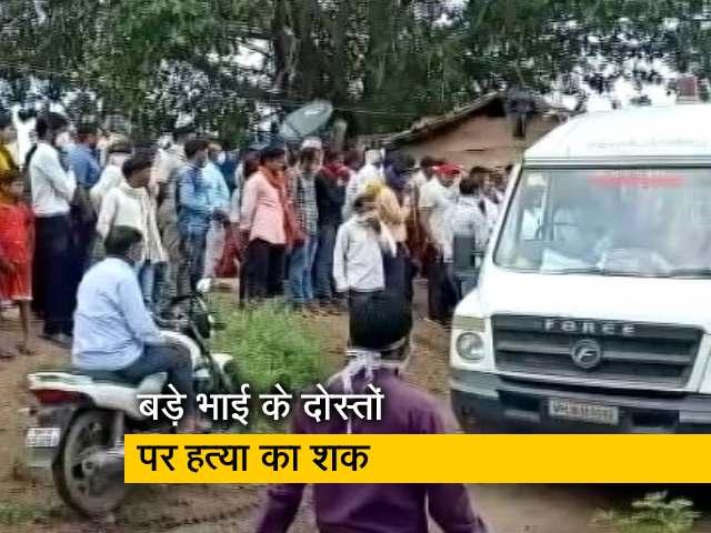 Videos : जलगांव: चार मासूमों की हत्या की गुत्थी उलझी, पुलिस के रवैये से लोगों में नाराजगी
