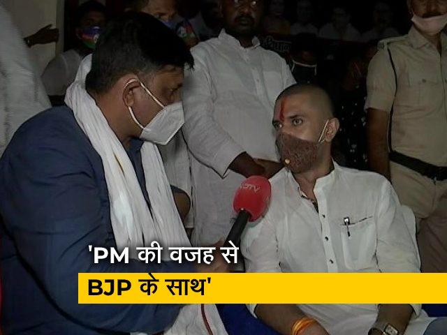Videos : BJP के साथ की वजह प्रधानमंत्री नरेंद्र मोदी हैं : चिराग पासवान
