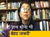 Video : 'स्वच्छ भारत' अभियान पर क्या बोलीं नैना लाल किदवई