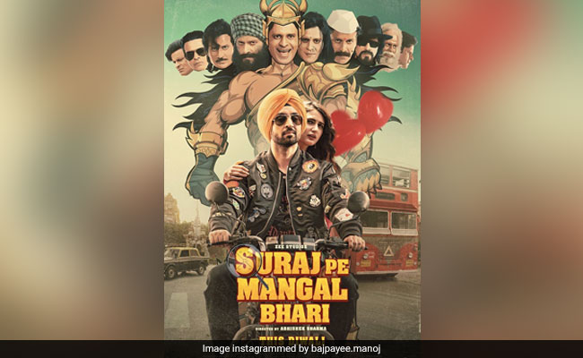 Suraj Pe Mangal Bhari: मनोज बाजपेयी ने फिल्म में ऐसे निभाया अलग-अलग किरदार, वायरल हुआ Video