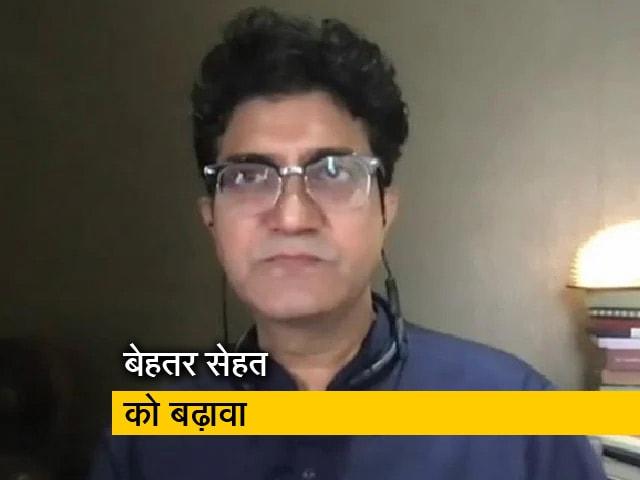 Videos : 'बनेगा स्वस्थ इंडिया' से जुड़कर गौरवान्वित महसूस कर रहा हूं: प्रसून जोशी