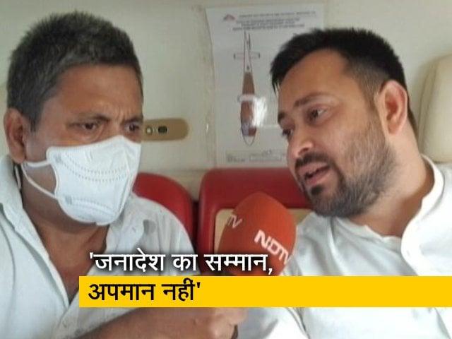 Videos : तेजस्वी यादव का मुख्यमंत्री पर तंज- नीतीश कुमार जी थक चुके हैं