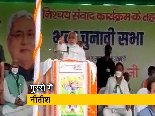 Video : लालू के नारों पर बिफर पड़े नीतीश कुमार