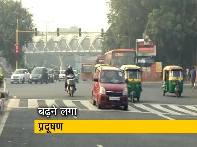 Videos : दिल्ली एनसीआर में सांस लेना मुश्किल