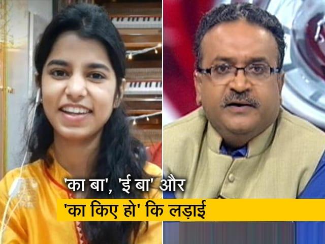 Videos : मैथिली ठाकुर के गीत में विकास का बखान