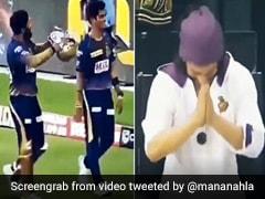 IPL 2020: KKR जीता तो, दिनेश कार्तिक ने किया ऐसा इशारा, शाहरुख खान ने जोड़ लिए हाथ - देखें Video