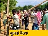 Video : असम-मिजोरम सीमा पर हिंसक झड़प, मुख्यमंत्रियों ने की वार्ता