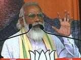"Video : ""Opposition Wants To Bring Back J&K Special Status"": PM At Bihar Rally"