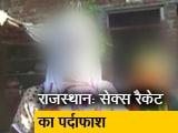 Video : बीजेपी और कांग्रेस नेताओं पर आठवीं की छात्रा ने लगाए आरोप