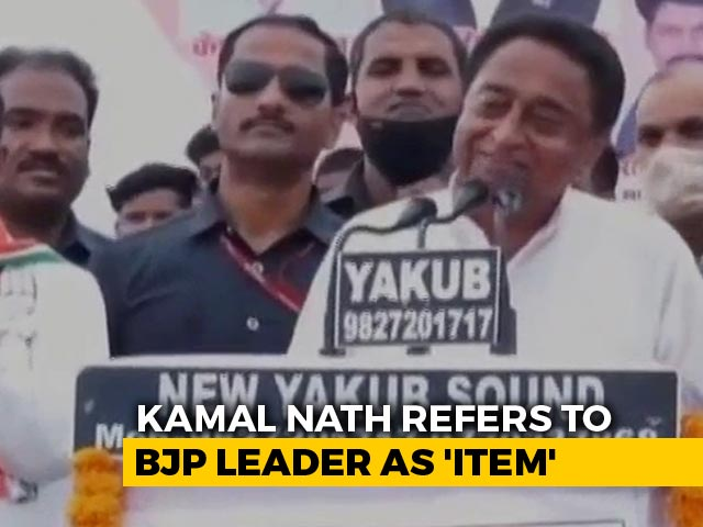 """Video : Kamal Nath's """"Item"""" Dig At BJP Woman Candidate Triggers Outrage"""