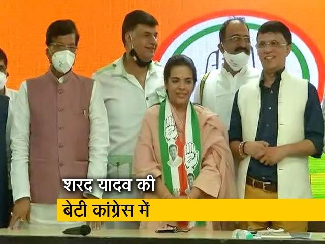 Video : बिहार का दंगल: शरद यादव की बेटी बिहारीगंज सीट से लड़ेंगी बिहार विधानसभा चुनाव