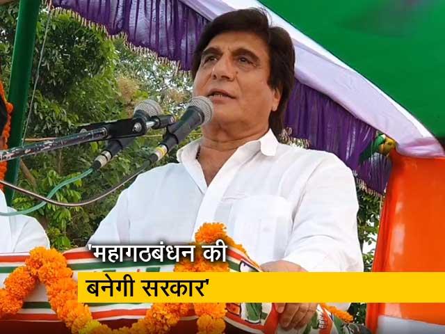 Video : बिहार में बदलाव की हवा : राज बब्बर