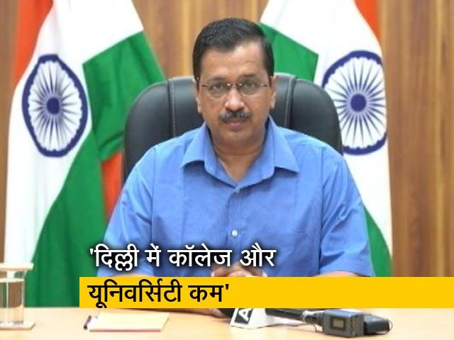 Videos : दिल्ली के मुख्यमत्री अरविंद केजरीवाल ने केंद्र सरकार को लिखा पत्र