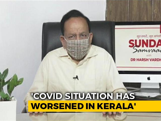 Video: 'Kerala Paid Price': Health Minister On Easing Restrictions For Festivals
