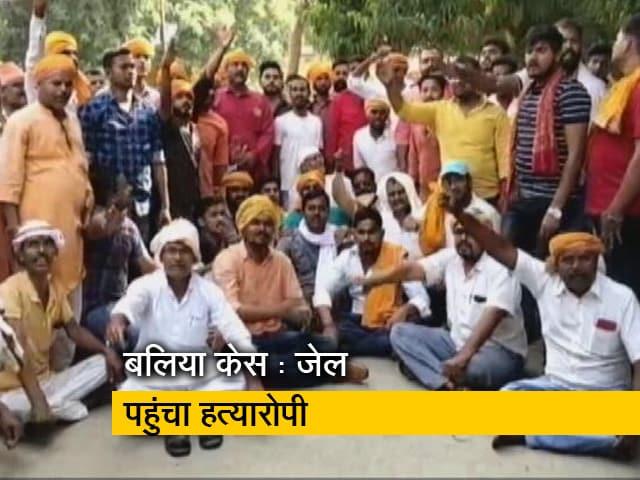 Videos : हत्यारोपी धीरेंद्र सिंह के समर्थन में करणी सेना का प्रदर्शन