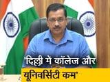 Video : दिल्ली के मुख्यमत्री अरविंद केजरीवाल ने केंद्र सरकार को लिखा पत्र