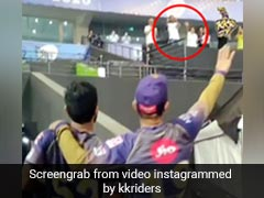 IPL 2020: मैच जीतकर SRK के पास पहुंचे दिनेश कार्तिक, जोर से चीखे- 'शाहरुख भाई...' - देखें पूरा Video