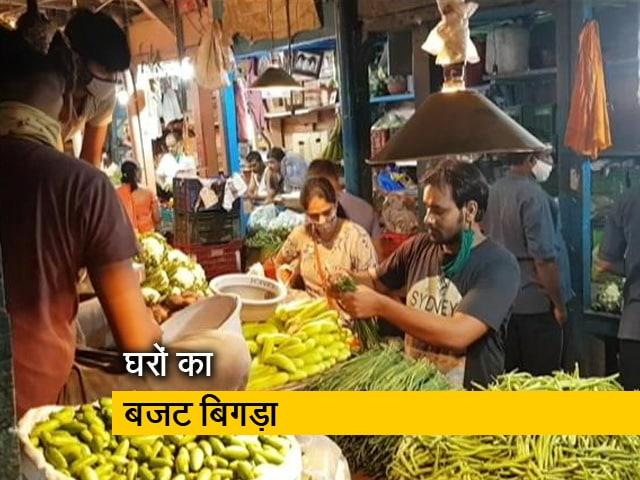 Videos : मुंबई में सब्जियों ने बिगाड़ा बजट, 100 रु. किलो तक पहुंचे प्याज के दाम