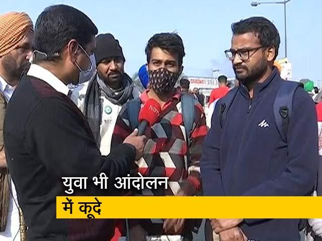Video : किसान आंदोलन में पीएचडी के छात्र भी
