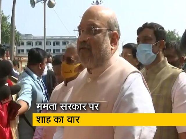 Videos : बंगाल में गरजे अमित शाह, 'ममता सरकार को उखाड़ फेंकिए'