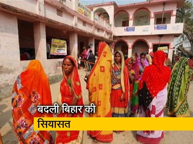 Videos : बिहार की सियासत में एजेंडा अब सामाजिक न्याय नहीं आर्थिक न्याय हो गया है: शैबाल गुप्ता