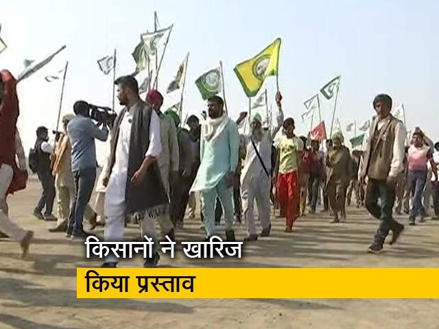 Videos : किसानों ने खारिज किया गृह मंत्री अमित शाह का प्रस्ताव