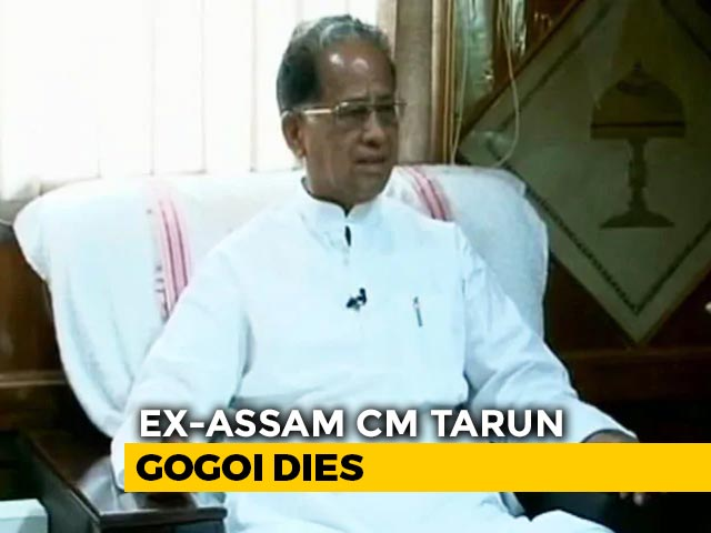 Video : Former Assam Chief Minister Tarun Gogoi Dies At 86