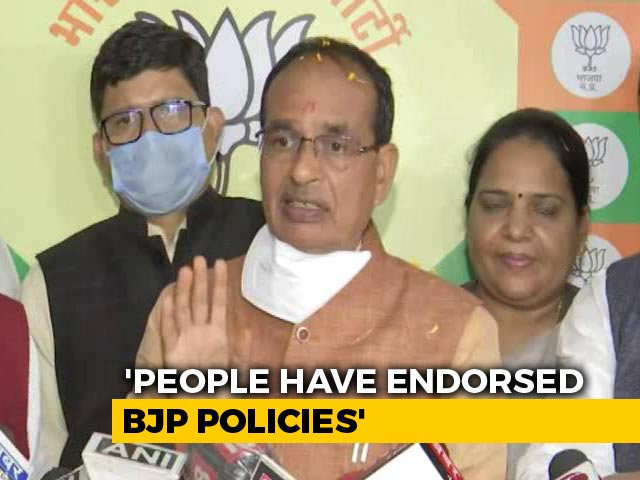 Video: Shivraj Singh Chouhan Thanks Party Workers On Madhya Pradesh Bypoll Win